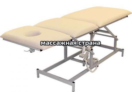 Массажный стол Профи 1 люкс с электроприводом